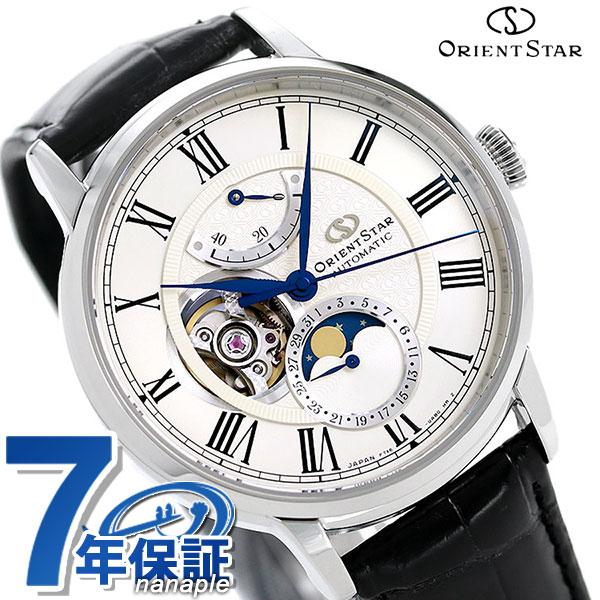 オリエントスター メカニカル ムーンフェイズ 46系F7 メンズ RK-AM0001S 腕時計 Orient Star