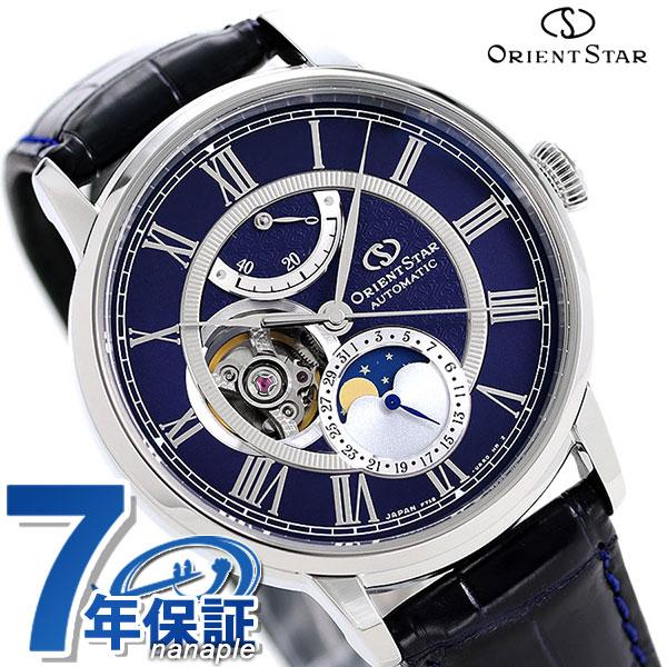 オリエント オリエントスター 腕時計 メンズ OrientStar メカニカル ムーンフェイズ 46系F7 RK-AM0002L 時計【あす楽対応】