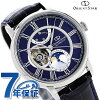 F7 men RK-AM0002L watch Orient Star pro-for an orient star mechanical moon phase for 46
