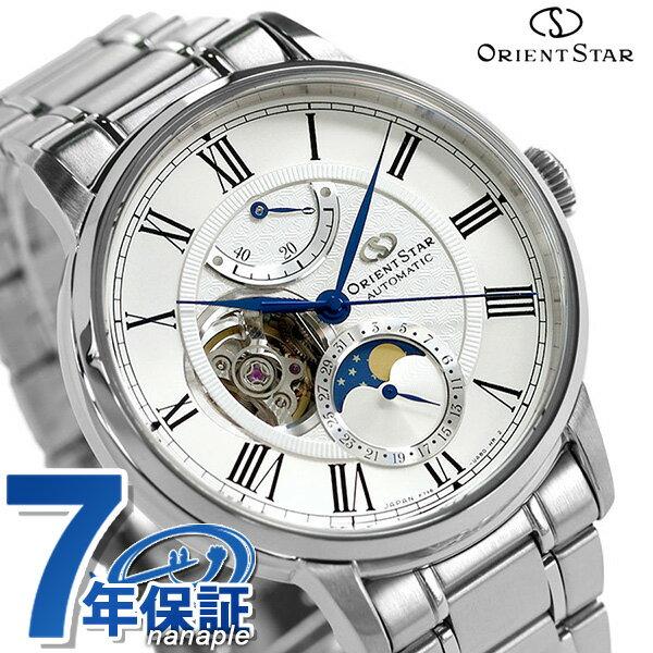 オリエント オリエントスター 腕時計 OrientStar 機械式 月齢時計 ムーンフェイズ 41mm RK-AM0005S 時計【あす楽対応】