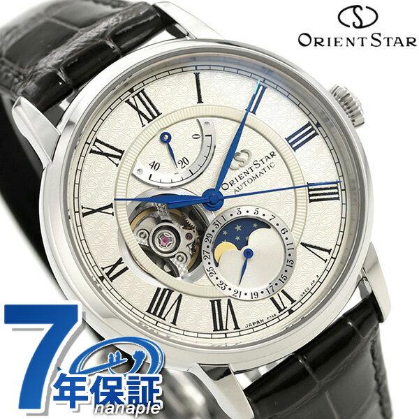 オリエントスター メカニカル ムーンフェイズ 限定モデル RK-AM0007S 月齢時計 自動巻き 腕時計 Orient Star【あす楽対応】