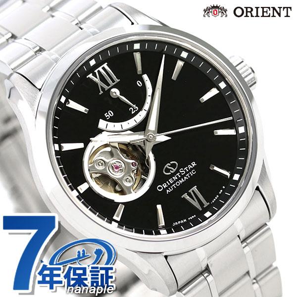 オリエントスター 腕時計 メンズ ORIENT STAR 日本製 自動巻き オープンハート コンテンポラリー RK-AT0001B ブラック 時計