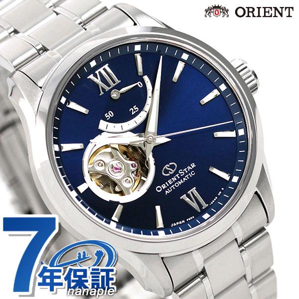オリエントスター 腕時計 メンズ ORIENT STAR 日本製 自動巻き オープンハート コンテンポラリー RK-AT0002L ネイビー 時計【あす楽対応】