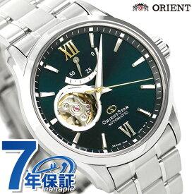 【20日はさらに+4倍でポイント最大27倍】 オリエントスター 腕時計 メンズ ORIENT STAR 日本製 自動巻き オープンハート コンテンポラリー RK-AT0003E グリーン 時計【あす楽対応】