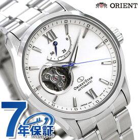 【25日はさらに+4倍でポイント最大27倍】 オリエントスター 腕時計 メンズ ORIENT STAR 日本製 自動巻き オープンハート コンテンポラリー RK-AT0004S ホワイト 時計【あす楽対応】