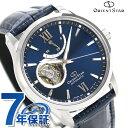 オリエント オリエントスター 腕時計 ORIENT STAR コンテンポラリー 自動巻き メンズ RK-AT0006L セミスケルトン ネイビー 時計【あす楽対応】