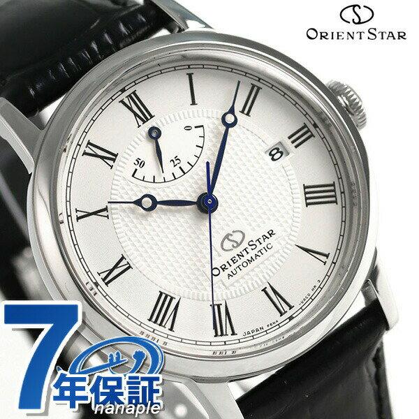 オリエントスター 腕時計 Orient Star クラシック パワーリザーブ 39mm 自動巻き RK-AU0002S メンズ 革ベルト 時計