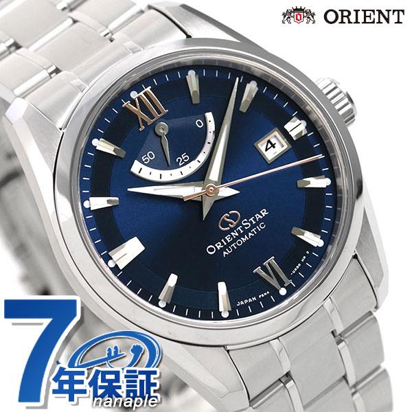 オリエントスター 腕時計 メンズ ORIENT STAR 日本製 自動巻き コンテンポラリー 38.5mm RK-AU0005L ネイビー 時計
