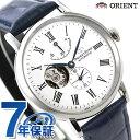 オリエントスター 腕時計 メンズ ORIENT STAR 日本製 自動巻き オープンハート クラシック 40mm RK-AV0003S 革ベルト 時計【あす楽対応】