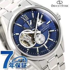 【20日はさらに+4倍でポイント最大27倍】 オリエントスター 腕時計 メンズ ORIENT STAR 日本製 自動巻き オープンハート コンテンポラリー 41mm RK-AV0004L ネイビー 時計【あす楽対応】