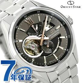 【25日はさらに+4倍でポイント最大37倍】 オリエントスター 腕時計 メンズ ORIENT STAR 日本製 自動巻き オープンハート コンテンポラリー 41mm RK-AV0005N グレー 時計【あす楽対応】