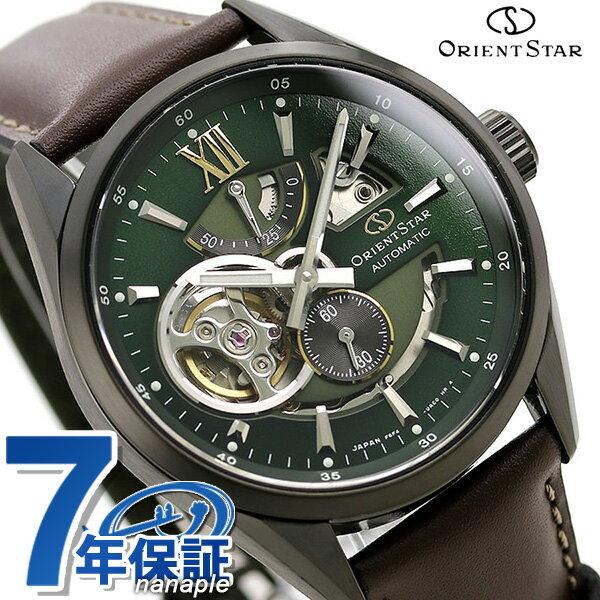 オリエントスター 腕時計 メンズ ORIENT STAR 日本製 自動巻き 限定モデル コンテンポラリー 41mm RK-AV0010E 革ベルト 時計【あす楽対応】