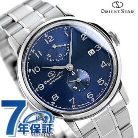 オリエントスター 腕時計 Orient Star コンテンポラリー スモールセコンド 40mm 自動巻き RK-AW0001L メンズ 時計【あす楽対応】