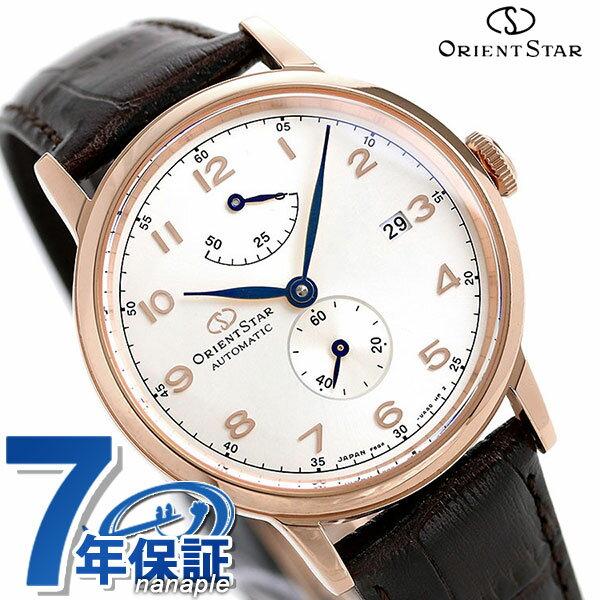 【当店なら!さらにポイント+4倍!21日1時59分まで】 オリエントスター 腕時計 Orient Star クラシック パワーリザーブ 38mm 自動巻き RK-AW0003S メンズ 革ベルト 時計