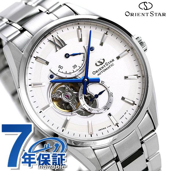 オリエントスター 腕時計 Orient Star コンテンポラリー オープンハート 41mm 自動巻き RK-HJ0001S メンズ 時計