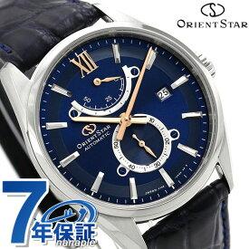 【20日は5,000円割引クーポンに店内ポイント最大42倍】 オリエントスター 腕時計 メンズ ORIENT STAR 日本製 自動巻き 限定モデル コンテンポラリー 40mm RK-HK0004L 革ベルト 時計【あす楽対応】