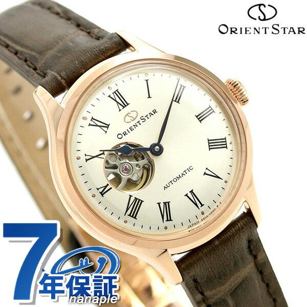オリエントスター 腕時計 レディース ORIENT STAR 日本製 自動巻き オープンハート クラシック 30.5mm RK-ND0003S 革ベルト 時計【あす楽対応】