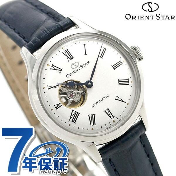 オリエントスター 腕時計 レディース ORIENT STAR 日本製 自動巻き オープンハート クラシック 30.5mm RK-ND0005S 革ベルト 時計【あす楽対応】