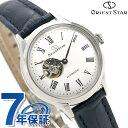 【店内ポイント最大44倍!26日1時59分まで】 オリエントスター 腕時計 レディース ORIENT STAR 日本製 自動巻き オー…