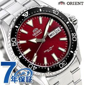 【20日はさらに+9倍で店内ポイント最大42倍】 オリエント 腕時計 メンズ ORIENT 日本製 自動巻き スポーツ MAKO マコ RN-AA0003R レッド 時計【あす楽対応】