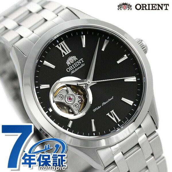 オリエント 腕時計 ORIENT スタンダード セミスケルトン 38.5mm 自動巻き RN-AG0001B ブラック 時計