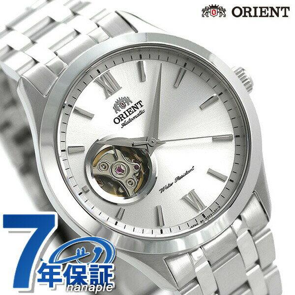 【当店なら!さらにポイント+4倍!21日1時59分まで】 オリエント 腕時計 ORIENT スタンダード セミスケルトン 38.5mm 自動巻き RN-AG0002S シルバー 時計【あす楽対応】