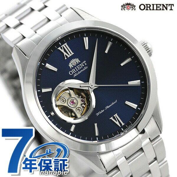 【当店なら!さらにポイント+4倍!21日1時59分まで】 オリエント 腕時計 ORIENT スタンダード セミスケルトン 38.5mm 自動巻き RN-AG0003L ブルー 時計【あす楽対応】