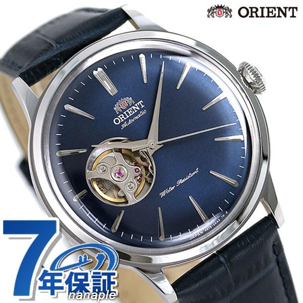 【当店なら!さらにポイント+4倍!21日1時59分まで】 オリエント 腕時計 ORIENT クラシック セミスケルトン 40.5mm 自動巻き RN-AG0008L 革ベルト 時計【あす楽対応】