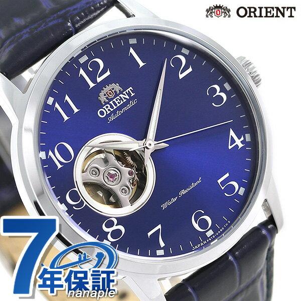 オリエント 腕時計 メンズ ORIENT オープンハート 日本製 自動巻き RN-AG0010L 革ベルト【あす楽対応】
