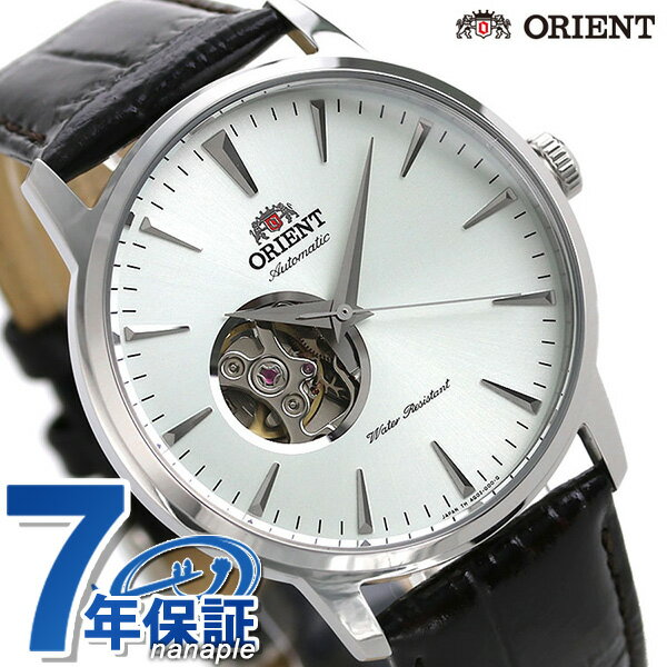 オリエント 腕時計 ORIENT スタンダード セミスケルトン 41mm 自動巻き RN-AG0014S 時計【あす楽対応】
