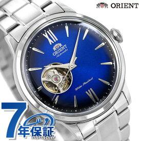 【25日は1,000円割引クーポンにポイント最大29倍】 オリエント 腕時計 メンズ ORIENT 日本製 自動巻き クラシック セミスケルトン RN-AG0017L ネイビーグラデーション 時計【あす楽対応】