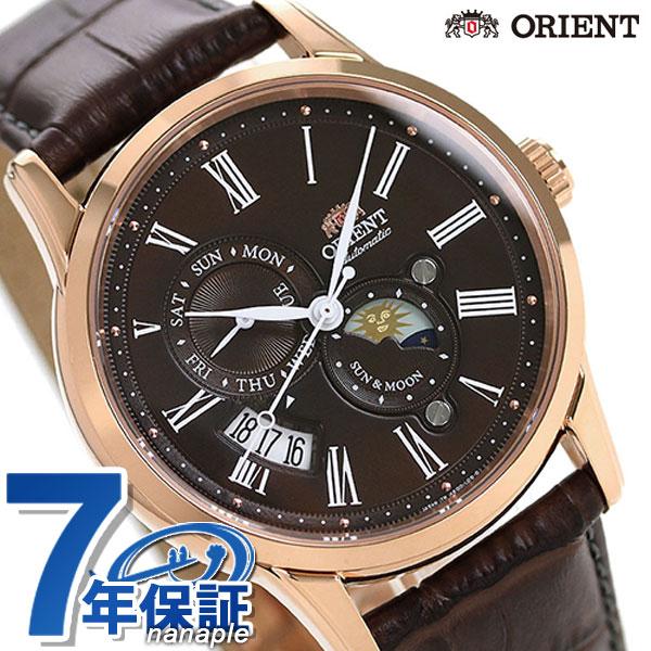 オリエント 腕時計 メンズ ORIENT サン&ムーン 42.5mm 機械式 日本製 RN-AK0002Y 革ベルト【あす楽対応】