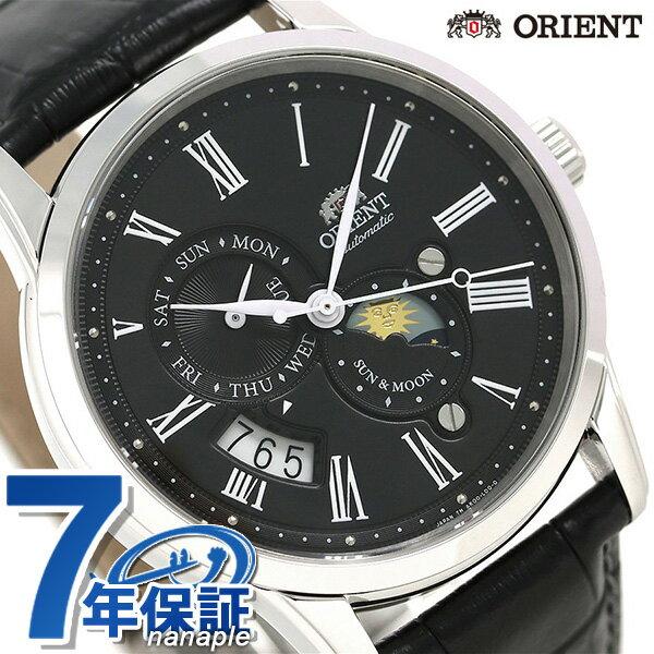 オリエント 腕時計 メンズ ORIENT サン&ムーン 42.5mm 機械式 日本製 RN-AK0003B 革ベルト【あす楽対応】