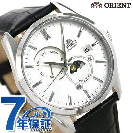 オリエント 自動巻き サン&ムーン メンズ 腕時計 RN-AK0305S ORIENT 時計 機械式 ホワイト×ブラック【あす楽対応】