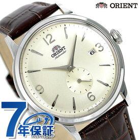 【20日はさらに+9倍で店内ポイント最大42倍】 オリエント 腕時計 ORIENT クラシック スモールセコンド 40.5mm 自動巻き RN-AP0003S 革ベルト 時計【あす楽対応】