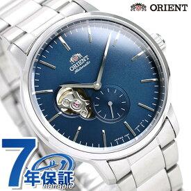 【20日は1,000円割引クーポンにポイント最大27倍】 オリエント コンテンポラリー スモールセコンド 日本製 自動巻き メンズ 腕時計 RN-AR0101L ORIENT ネイビー【あす楽対応】