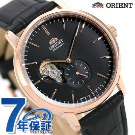 【20日は500円割引クーポンに店内ポイント最大42倍】 オリエント 腕時計 スモールセコンド 自動巻き メンズ 機械式 時計 RN-AR0103B ORIENT ブラック【あす楽対応】