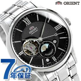 【20日はさらに+9倍で店内ポイント最大42倍】 オリエント 腕時計 ORIENT クラシック サン&ムーン セミスケルトン 42mm RN-AS0001B【あす楽対応】