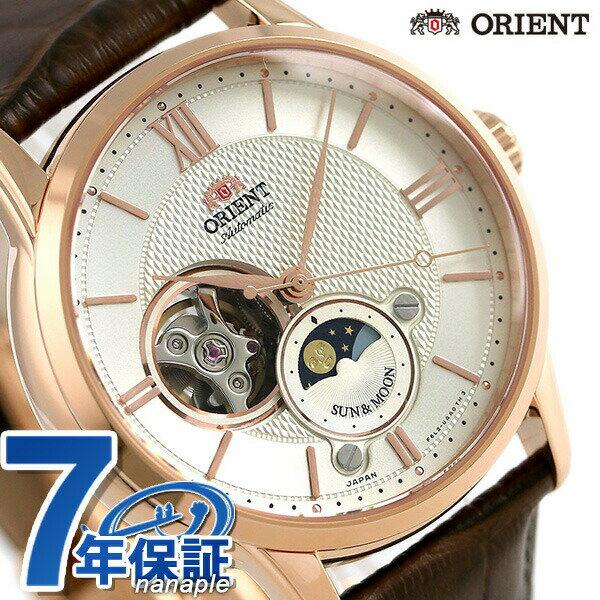 【当店なら!さらにポイント+4倍!21日1時59分まで】 オリエント 腕時計 ORIENT クラシック サン&ムーン セミスケルトン 42mm RN-AS0002S【あす楽対応】