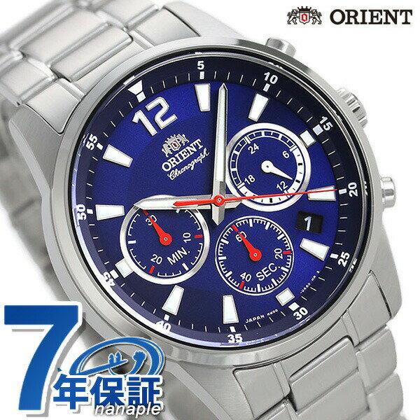オリエント 腕時計 ORIENT スポーティー クロノグラフ 42mm 日本製 RN-KV0002L ブルー 時計【あす楽対応】