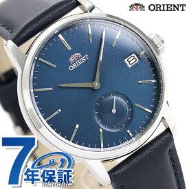 【7月下旬入荷予定 予約受付中♪】オリエント 腕時計 スモールセコンド 日本製 メンズ 腕時計 RN-SP0004L ORIENT ネイビー