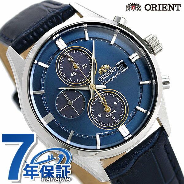 【当店なら!さらにポイント+4倍!21日1時59分まで】 オリエント 腕時計 ORIENT コンテンポラリー クロノグラフ ソーラー RN-TY0004L メンズ 革ベルト 時計【あす楽対応】