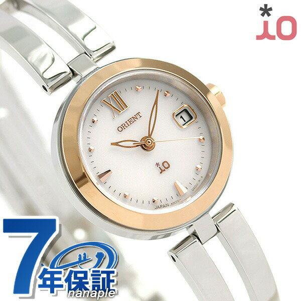 オリエント 腕時計 ORIENT イオ ナチュラル&プレーン 24mm ソーラー RN-WG0002S シルバー 時計【あす楽対応】