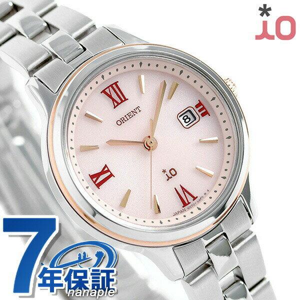 オリエント 腕時計 ORIENT イオ ナチュラル&プレーン ソーラー RN-WG0006P レディース ピンク 時計【あす楽対応】
