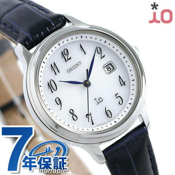 オリエント 腕時計 ORIENT イオ ナチュラル&プレーン ソーラー RN-WG0009S レディース 革ベルト 時計【あす楽対応】