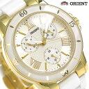 オリエント 逆輸入 海外モデル マルチファンクション 日本製 SUT0F003S0 腕時計