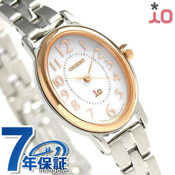 【当店なら!さらにポイント+4倍!21日1時59分まで】 オリエント 腕時計 ORIENT イオ ナチュラル&プレーン 20mm ソーラー WI0451WD ホワイト 時計【あす楽対応】