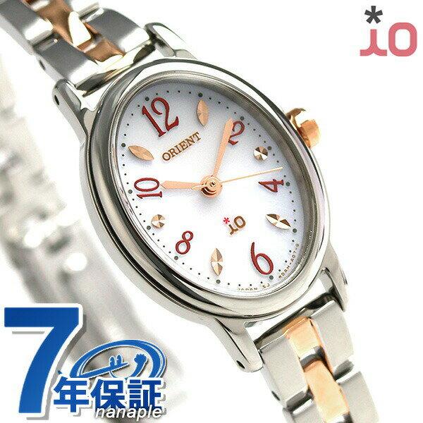 オリエント 腕時計 ORIENT イオ ナチュラル&プレーン 20mm ソーラー WI0461WD ホワイト 時計【あす楽対応】