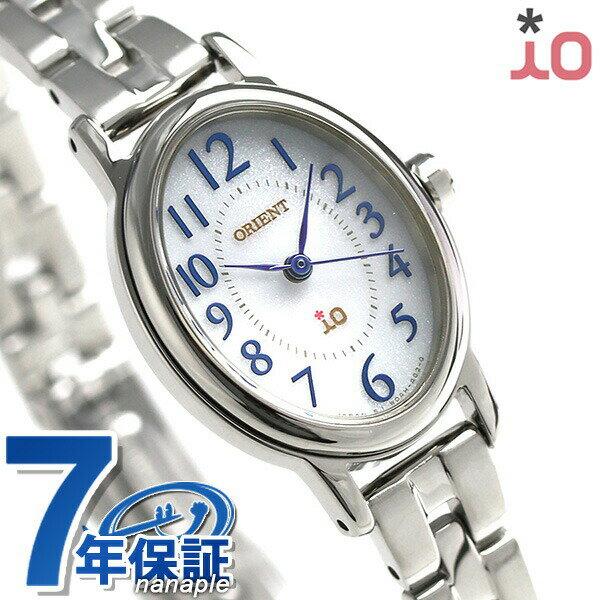 【当店なら!さらにポイント+4倍!21日1時59分まで】 オリエント 腕時計 ORIENT イオ ナチュラル&プレーン 20mm ソーラー WI0471WD ホワイト 時計【あす楽対応】