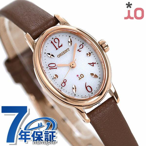 オリエント 腕時計 ORIENT イオ ナチュラル&プレーン 20mm ソーラー WI0481WD ホワイト 時計【あす楽対応】